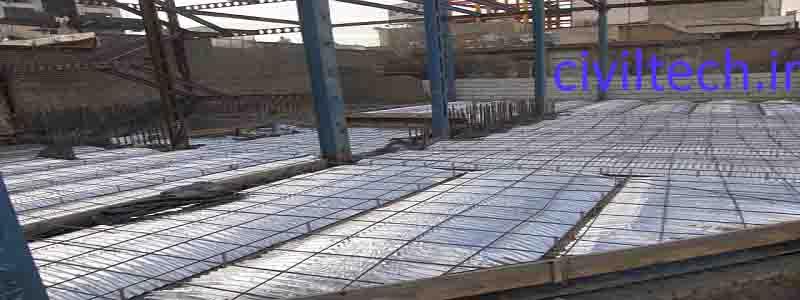 اجرای سقف بیگیت (سقف عرشه فولادی قوس دار)