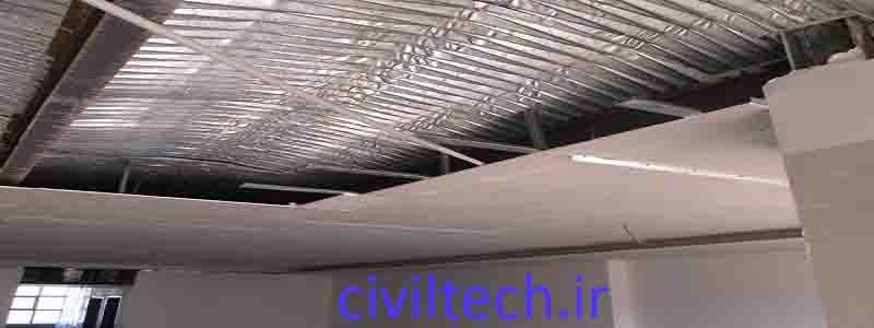سقف بیگیت (سقف عرشه فولادی قوس دار)
