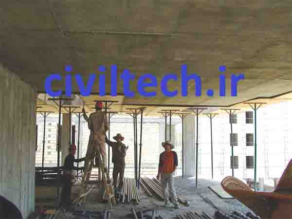 باز کردن قالب سقف کوبیاکس