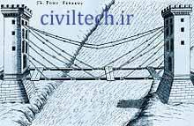 تاریخچه پل کابلی