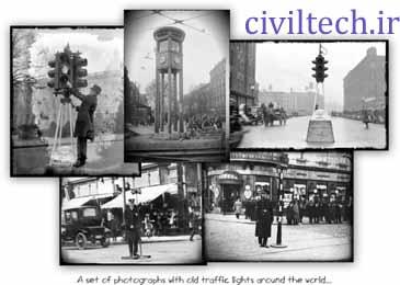 تاریخچه چراغ راهنمایی traffic-light