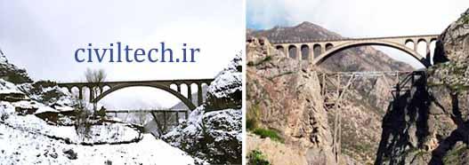 پل قوسی ورسک در شهر مازندران