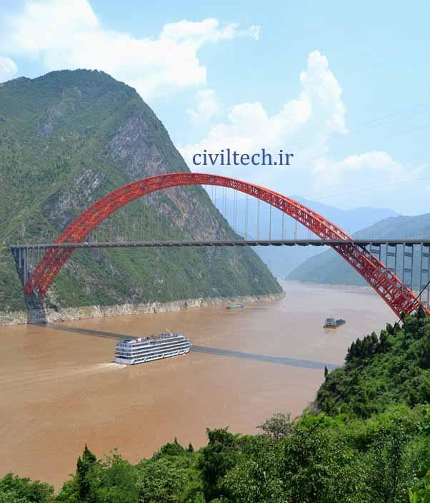 پل قوسی واشن (Wushan Bridge)