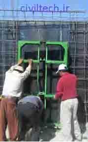 مشخص کردن محل بازشوها در قالب تونلی