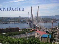 پل کابلی زولوتوی ( Zolotoy Bridge)