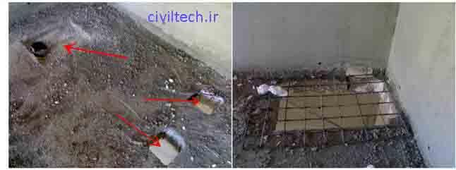 محل داکت ها و کف شور ها بعد از قالب برداری که برای ایمنی با شبکه ای از میلگرد پوشانده شده