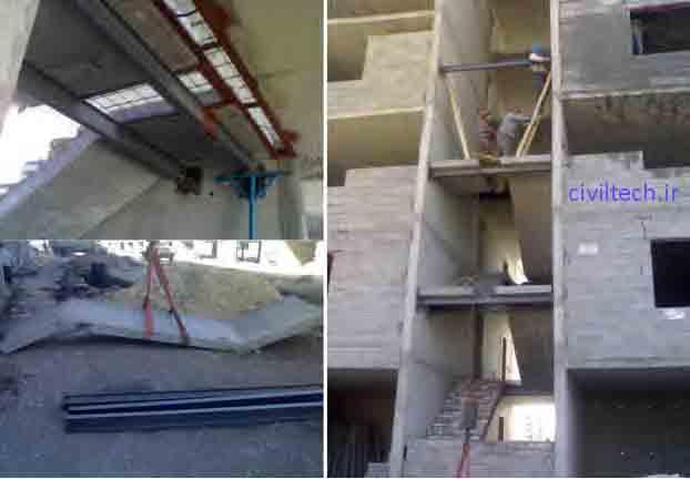 نمونه ای از قالب بتنی پله